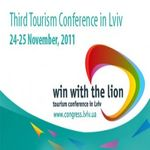 Третя львівська туристична конференція «Перемагай з Левом!»