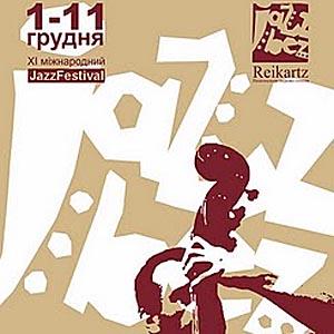 ХІ міжнародний фестиваль «Jazz Bez разом з Reikartz» (+програма)