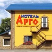 Мотель «Арго»