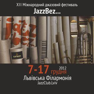 Міжнародний фестиваль «Jazz Bez 2012» (+програма)