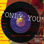 Афіша Виставка «Only you»