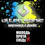 Афіша Благодійний фестиваль «ULТRASONIC: молодь проти СНІДу»
