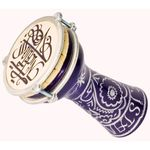 Афіша Майстерклас від Армена Мартиросяна «Арабські ритми»