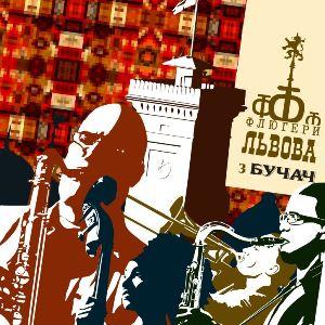 Фестиваль «Флюгери Львова 2012»