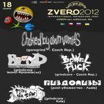 Афіша Концерт-вечірка «ZVEROVISION-2012»