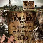 Афіша Реггі-концерт білорусів «Аддіс Абеба»