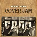 Афіша Концерт гурту «Cover Jam» з програмою «American Rock»