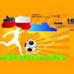 Афіша Фінал міжнародного кубку письменників з футболу - 2012