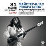Афіша Майстер-клас камерунського бас-гітариста Рішара Бона