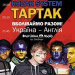 Афіша Концерт KOZAK SYSTEM і ТАРТАК