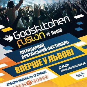 Афіша Британський фестиваль «Godskitchen»
