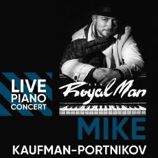 Концерт Майка Кауфмана-Портнікова