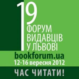 bookforum_2012