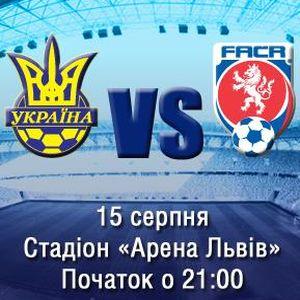 Афіша Товариський матч «Україна-Чехія»