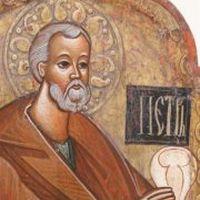 Афіша Тематична екскурсія «Зображення апостолів в українському іконописі»