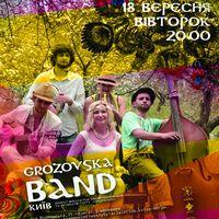 Концерт київського гурту «GrozovSka Band»