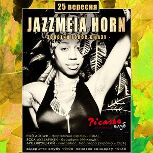 Джазовий концерт: Jazzmeia Horn та квартет Арка Овруцького за участю Роя Ассафа і Яска Луккарінена