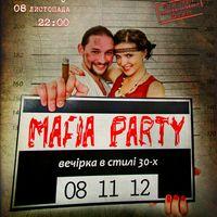 Вечірка в стилі 30х MAFIA PARTY
