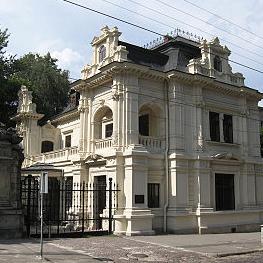 Палац Сапіг / Товариство охорони пам'яток