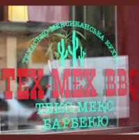 Ресторан техасько-мексиканської кухні «Tex-Mex BBQ»