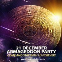 Вечірка «Армагедон паті»