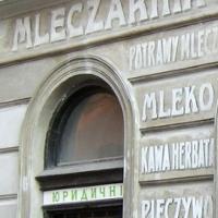 Екскурсія «Автографи довоєнного Львова»
