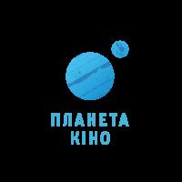 Планета Кіно (Forum)