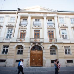 Державний природознавчий музей Національної академії наук України