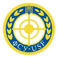 Чемпіонат Львівської області з кульової стрільби в приміщенні
