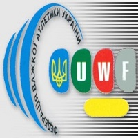 Кубок Львівської області з важкої атлетики