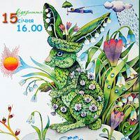 Виставка ілюстрацій Вікторії Ковальчук «Дитячі сни»