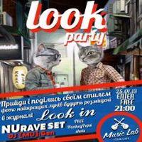 Вечірка Look Party