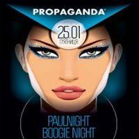 Вечірка PAULNIGHT : BOOGIE NIGHT