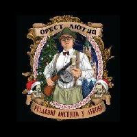 Різдвяний концерт Ореста Лютого
