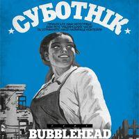 Концерт гурту Bubblehead @ 0.5