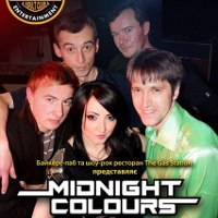 Концерт гурту Midnight Colours