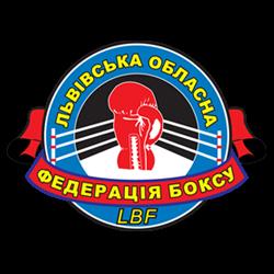 Чемпіонат Львівської області з боксу серед юнаків