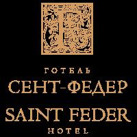 Готель «Сент Федер»