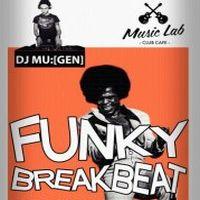 Вечірка Funky Breakbeat