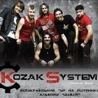 Концерт гурту Kozak System