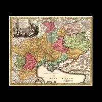 Виставка «Україна на історичних мапах XVI-XX ст»