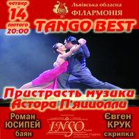 Концерт «Музика короля танго Астора П'яццолли»