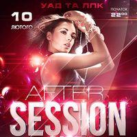 Вечірка «УАД та ЛПК Aster session PARTY»