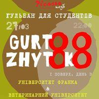 Вечірка GURTOZHYTOK 88