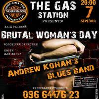 Вечірка Brutal Woman`s day