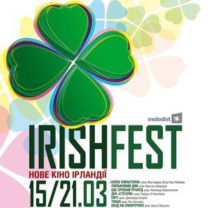 Кінофестиваль IrishFest