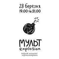 Анімаційні короткометражки МультExplosion 2013