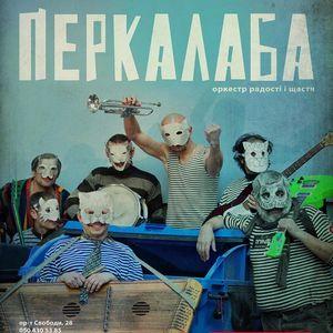 Концерт гурту «Перкалаба»