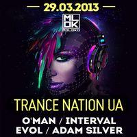 Вечірка Trance Nation UA