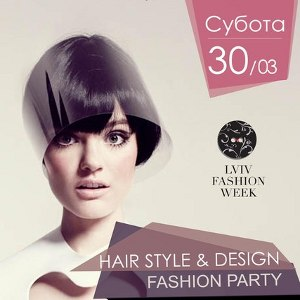 Вечірка Hair Style & Design Fashion Party